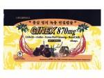 Sâm Ginex 870mg Hàn Quốc hỗ trợ tăng cường sức khỏe