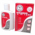 Dầu nóng xoa bóp giảm nhức mỏi khớp Antiphlamine Hàn Quốc