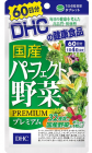 Viên uống DHC bổ sung 32 loại rau, củ