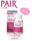 Viên uống trị mụn hiệu quả Pair A của Nhật