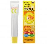 CC Melano tinh chất dưỡng trắng, mờ vết thâm