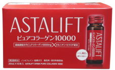 The Collagen Shiseido Dạng Nước Có Công Dụng Gì? Giá Bao Nhiêu? Mua Ở Đâu?