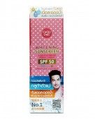 Kem chống nắng Cathy Doll Whitening Sunscreen SPF50