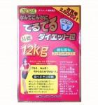 """Bí Quyết Sở Hữu """"dáng Gọn Eo Thon"""" Với Viên Giảm Cân 12kg Minami Healthy Foods"""