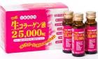 Review Collagen Shiseido Pure White - NƯỚC THẦN Làm Đẹp Của Chị Em