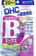 Đã Nàng Nào Dùng Vitamin B DHC B-Mix Chưa? Có Hiệu Quả Như Quảng Cáo Không Ạ?