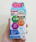 (Bán Chạy) Vitamin Tổng Hợp Prenatal Multi DHA Uống Khi Nào? Mua Ở Đâu Chính Hãng?