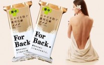 review-xa-phong-for-back-tri-mun-lung-co-tot-nhu-loi-don
