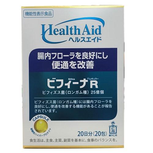 Men vi sinh Bifina cao cấp của Nhật hộp 20 gói