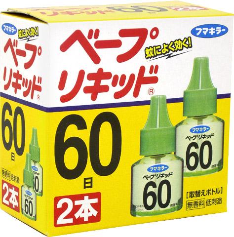 Tinh Dầu Đuổi Muỗi Nhật Bản 45ml Hộp 2 Lọ – Công Dụng, Giá Bán, Mua Ở Đâu?