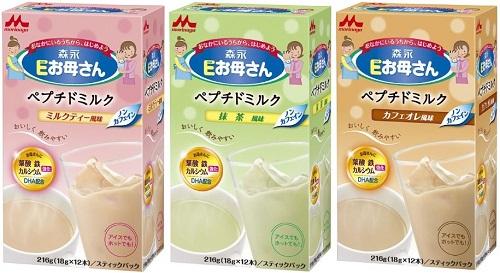 Sữa bầu Morinaga cung cấp đầy đủ các dưỡng chất cần thiết cho thai nhi, mẹ bầu không lo béo