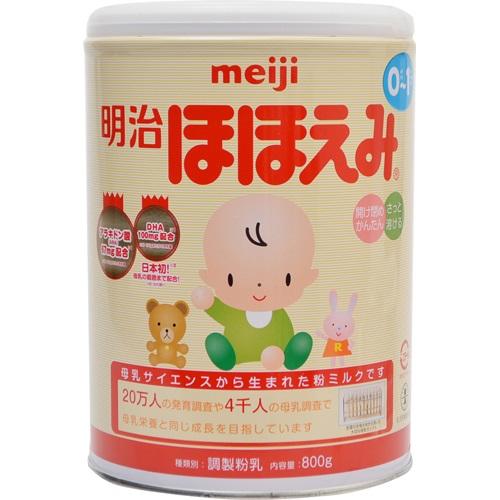 Sữa Meiji số 0 là sản phẩm sữa bột cao cấp mang thương hiệu Meiji – Nhật Bản. Sữa có thành phần 100% tự nhiên, có mùi thơm ngon như sữa mẹ, vị ngọt mát, dễ uống cung cấp đầy đủ các dưỡng chất thiết yếu cho bé phát triển toàn diện cả về thể chất và trí não.