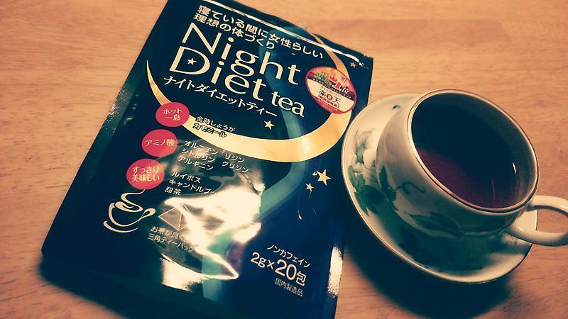 Trà Hỗ Trợ Giảm Cân  Ban Đêm Orihiro Night Diet Tea Nhật Bản