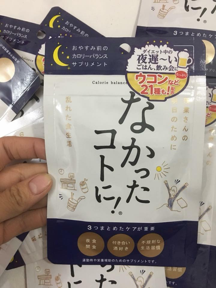 Viên Uống Enzyme Ban Đêm Nhật - Hỗ Trợ Cải Thiện Cân Nặng