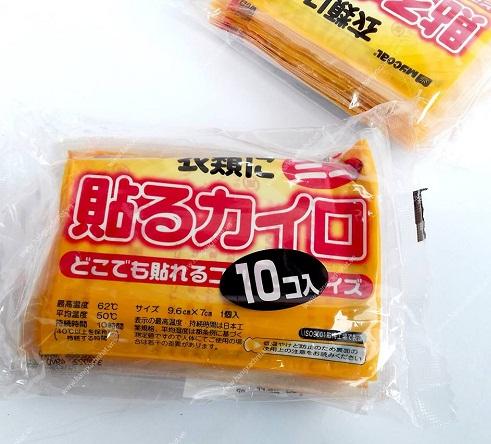 Miếng Dán Giữ Nhiệt Mycoal Nhật Bản Chính Hãng