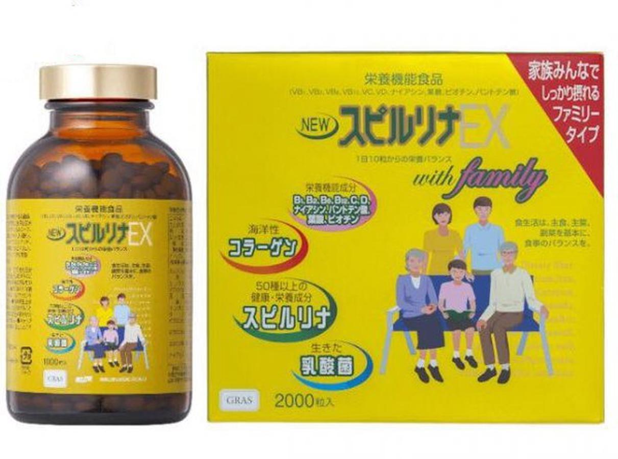 Tảo Vàng Spirulina EX Hộp 2000 Viên Của Nhật