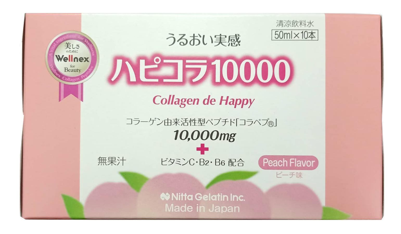 Collagen De Happy 10000mg Chính Hãng Của Nhật Bản