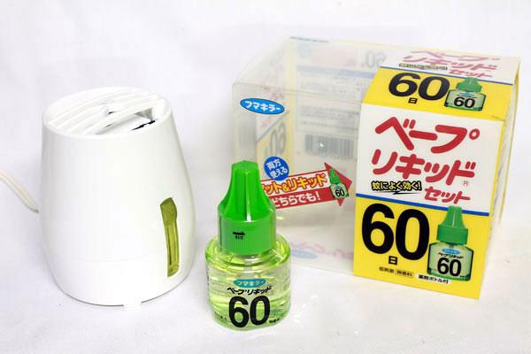 Có Mẹ Nào Dùng Máy Đuổi Muỗi Nhật Bản Chưa? Có Tốt Không?