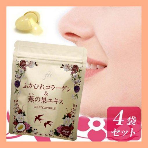 Viên Uống Trắng Da Collagen Tươi Và Nhau Thai Nhật Bản
