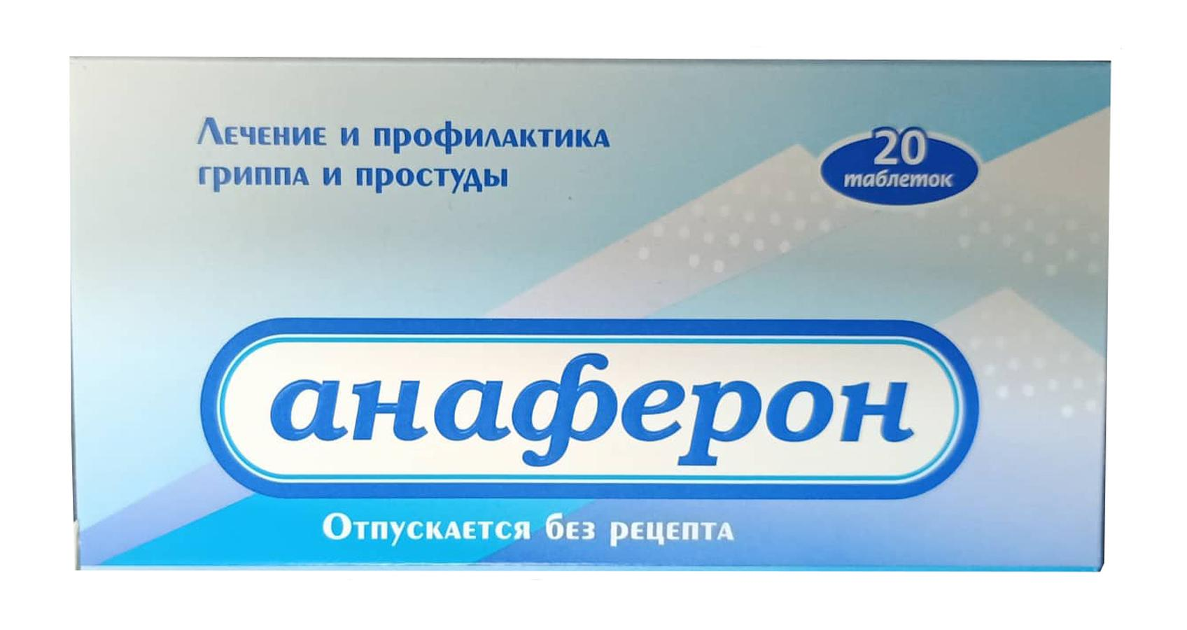 Viên Uống Tăng Đề Kháng Anaferon Cho Người Lớn