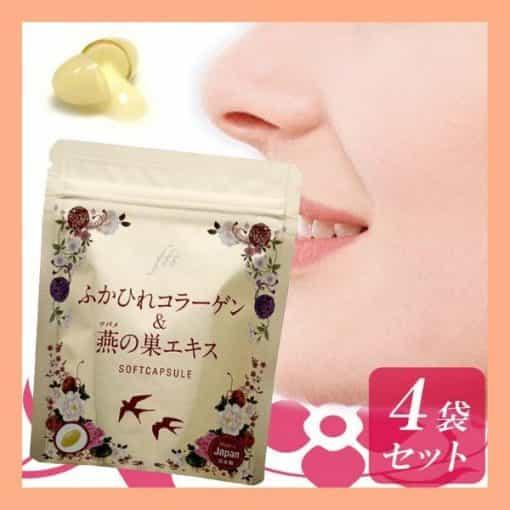 Review: Viên Uống Trắng Da Collagen Tươi Nhau Thai - Thực Phẩm Vàng Cho Làn Da Sáng Khỏe